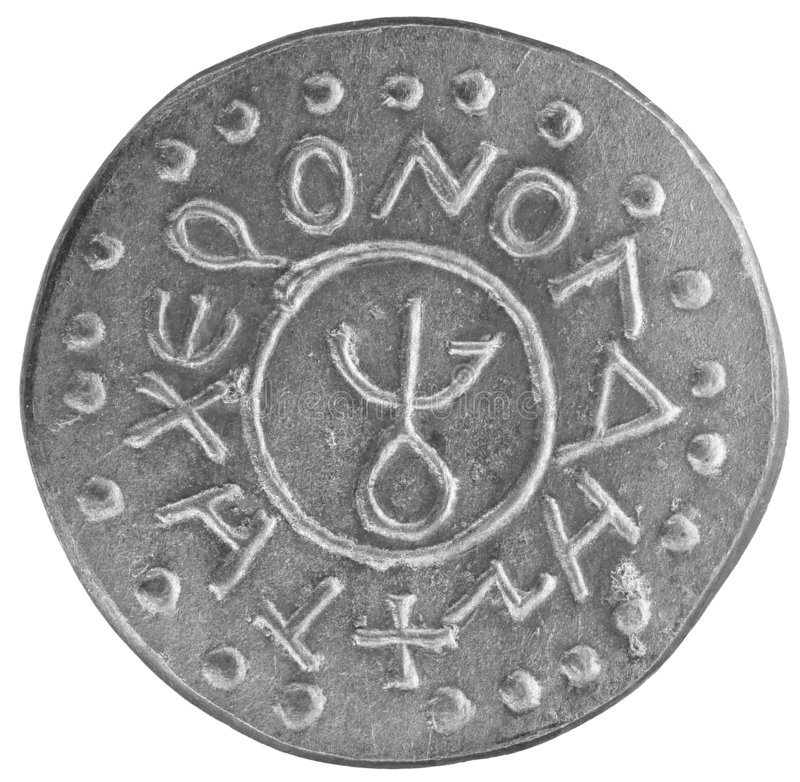 Nogai Khan coin replica. Nogai Khan coin 1280-1299 A.D. replica, by Kara Nogai, a general and de facto ruler of the Golden Horde and a great-grandson of Genghis royalty free stock images