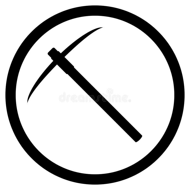 Noir d'icône de sélection illustration stock