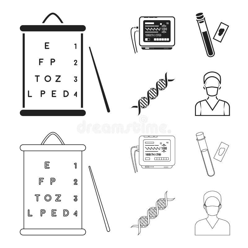 Noir d'instrument de musique, icônes d'ensemble dans la collection d'ensemble pour la conception Symbole isométrique de vecteur d illustration libre de droits