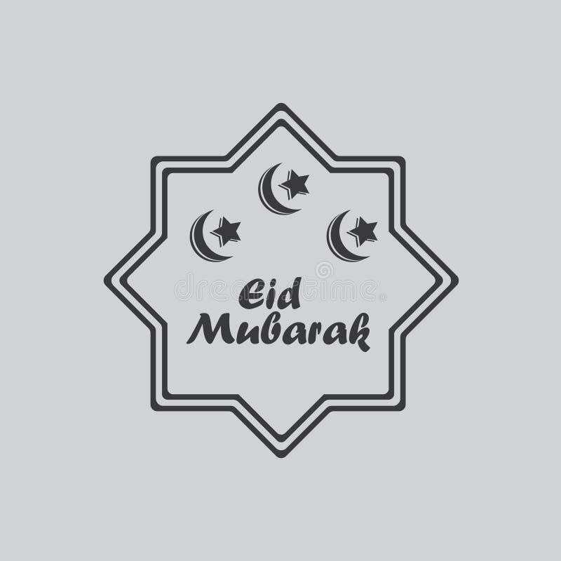 Noir de label d'étoile d'Eid Mubarak photo stock