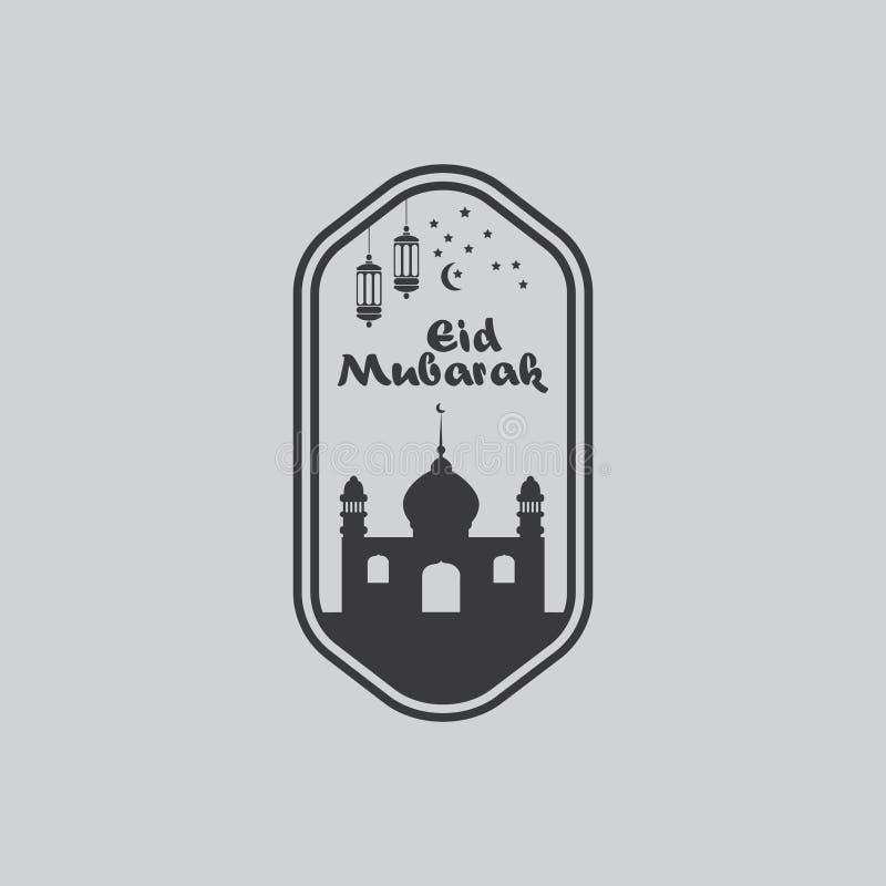 Noir de label de mosquée d'Eid Mubarak photos libres de droits