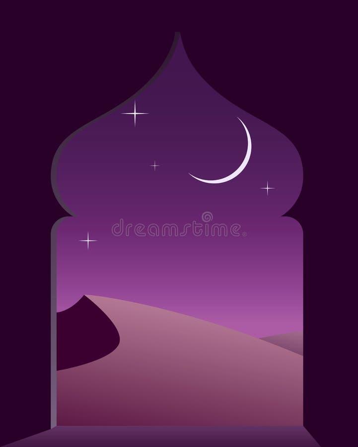 Noite árabe mágica ilustração do vetor