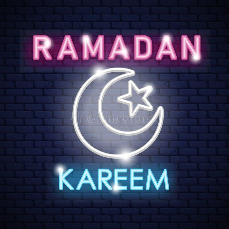 Noite conservada em estoque do molde do projeto do sinal de néon do kareem de ramadan do vetor ilustração royalty free