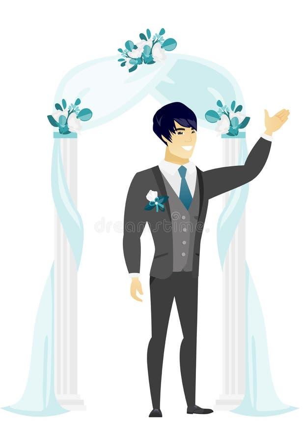 Noivo feliz que está sob o arco do casamento ilustração stock