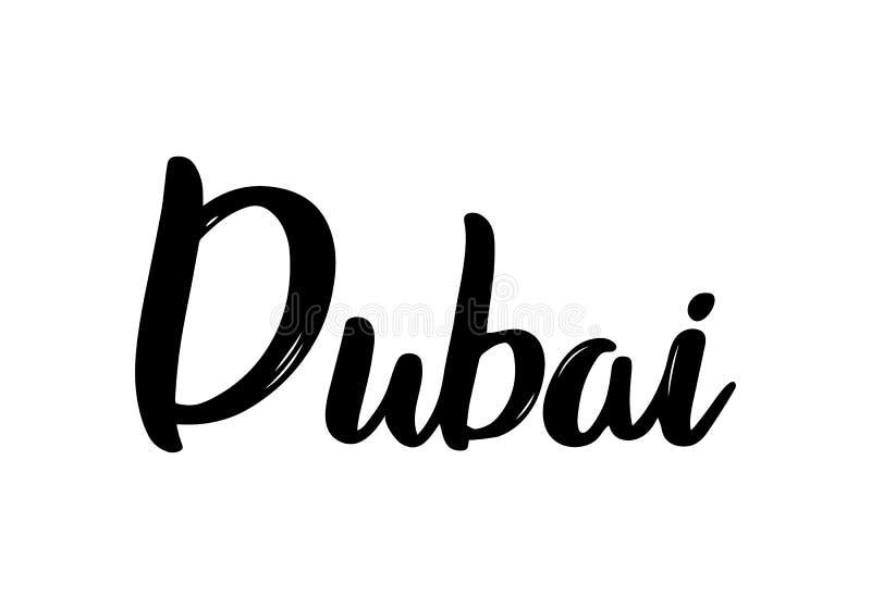Nom manuscrit de calligraphie de Dubaï de la ville illustration de vecteur