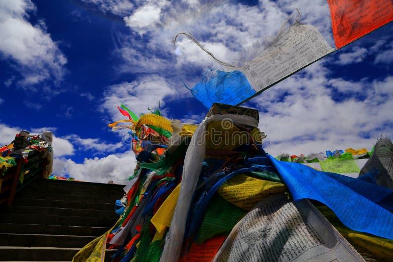 Nom tibétain de ˆThe de ¼ d'ï de prière du ‰ chinois de ¼ d'ï de mA Qi de vent image libre de droits