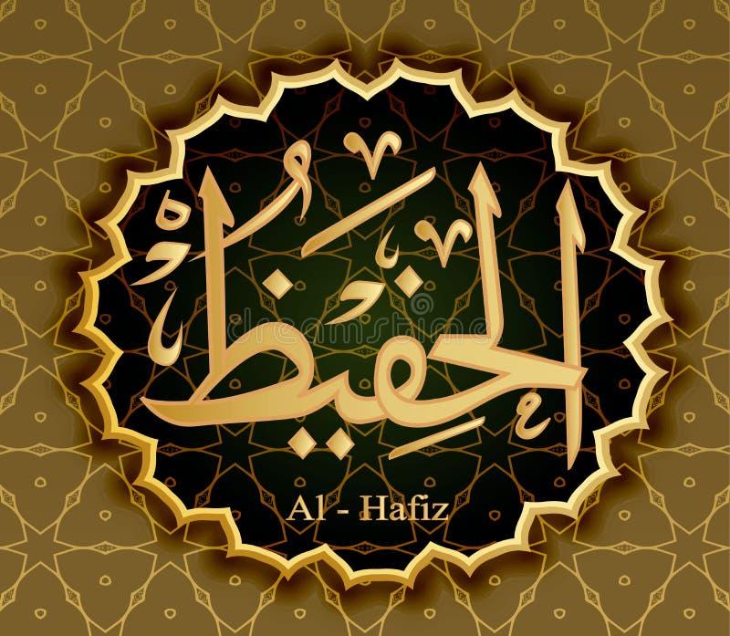 Nombres de Alá Al-Hafiz The Preserver stock de ilustración