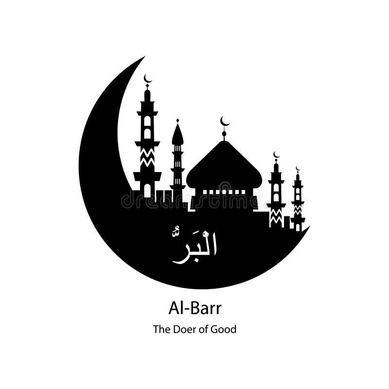 Nome de Al Barr Allah na escrita árabe contra da ilustração da mesquita Caligrafia árabe O nome de Allah ou o nome do deus em t ilustração stock