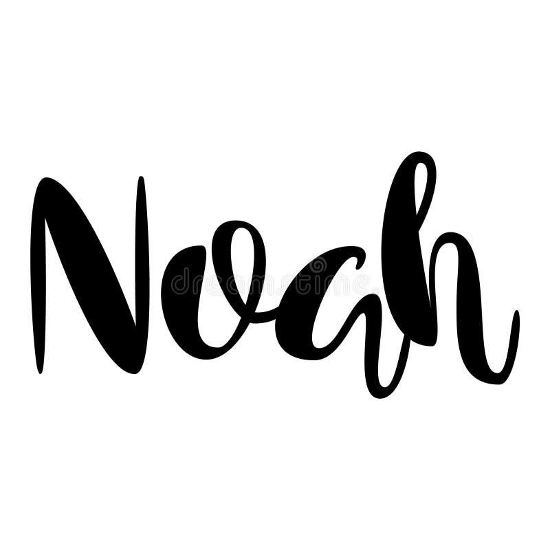 Nome masculino - Noah Projeto de rotulação Tipografia escrita à mão Vect ilustração do vetor