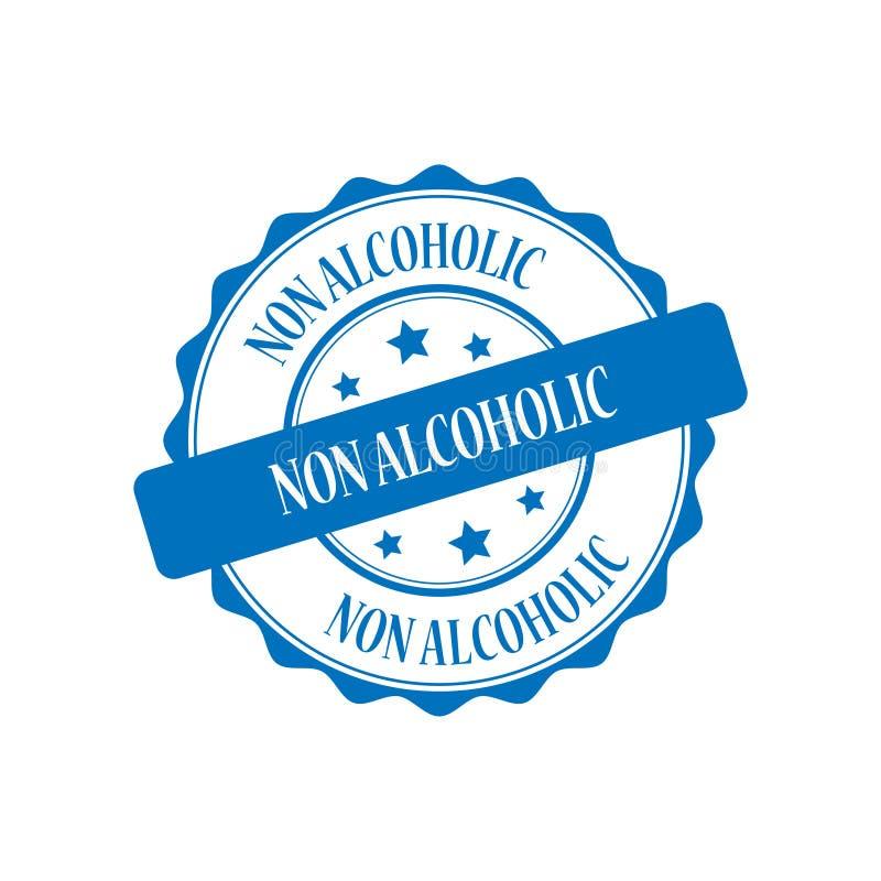 Non alkoholiczna stemplowa ilustracja ilustracji