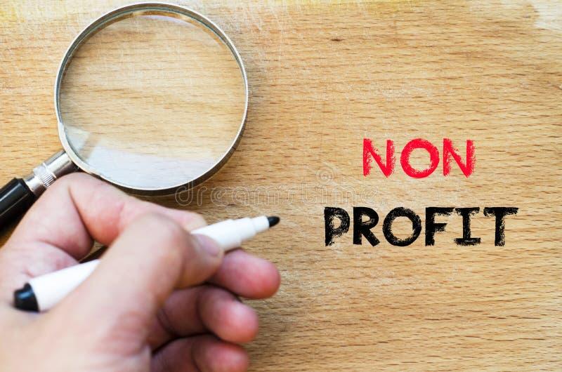 Non profit text concept stock image