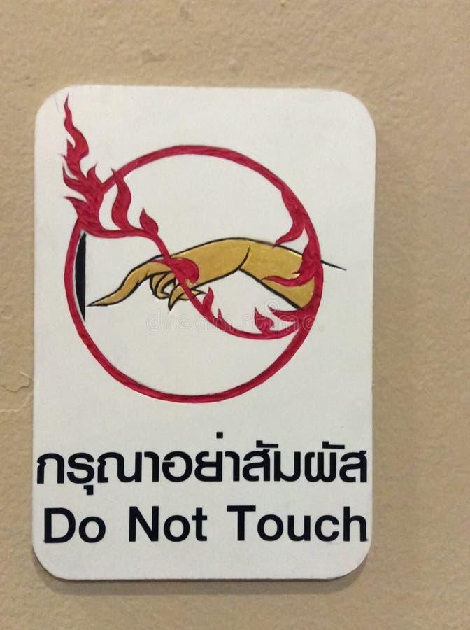 Non tocchi i segni fotografie stock libere da diritti