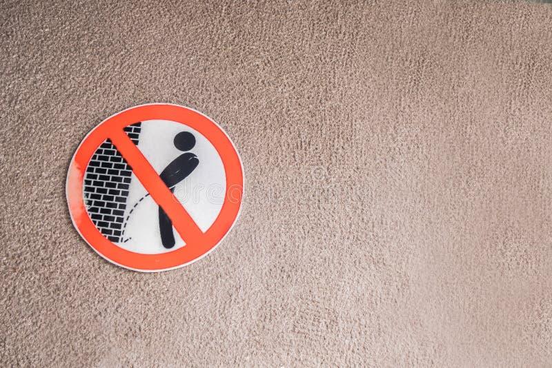 Non urina prego qui, il segno immagine stock libera da diritti