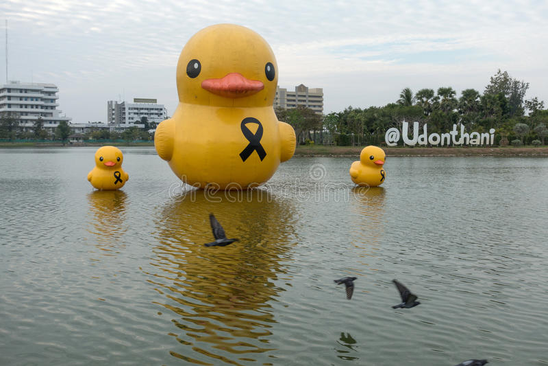 Nong Prajak公园(乌隆他尼,泰国),在乌龙面的地标 免版税库存照片