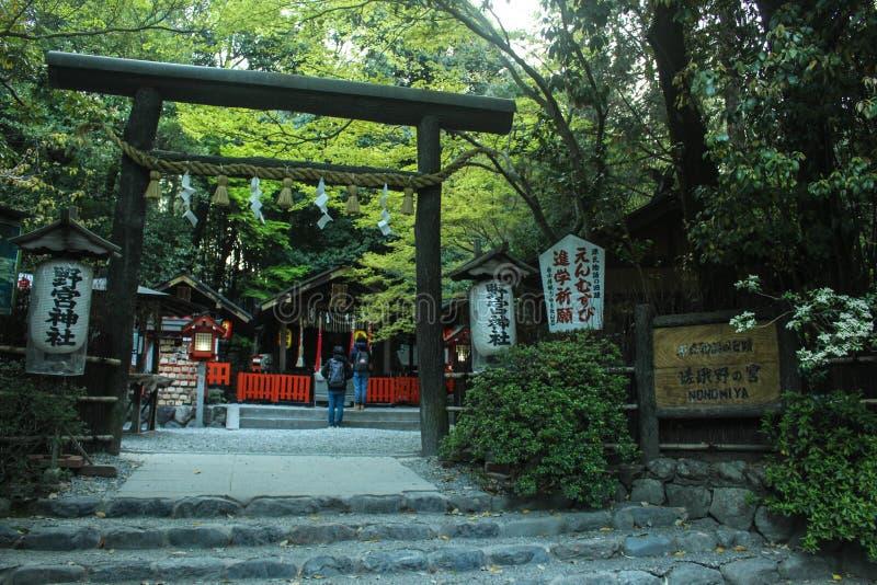 Nonomiya-jinja a Kyoto, Giappone l'11 aprile 2016 fotografia stock libera da diritti