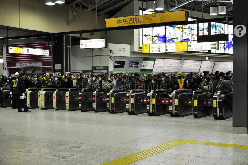 Nonoperational trains in Tokyo stock photo