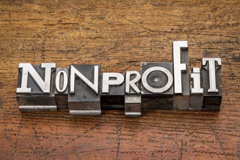 Nonprofit słowo w metalu typ zdjęcia royalty free