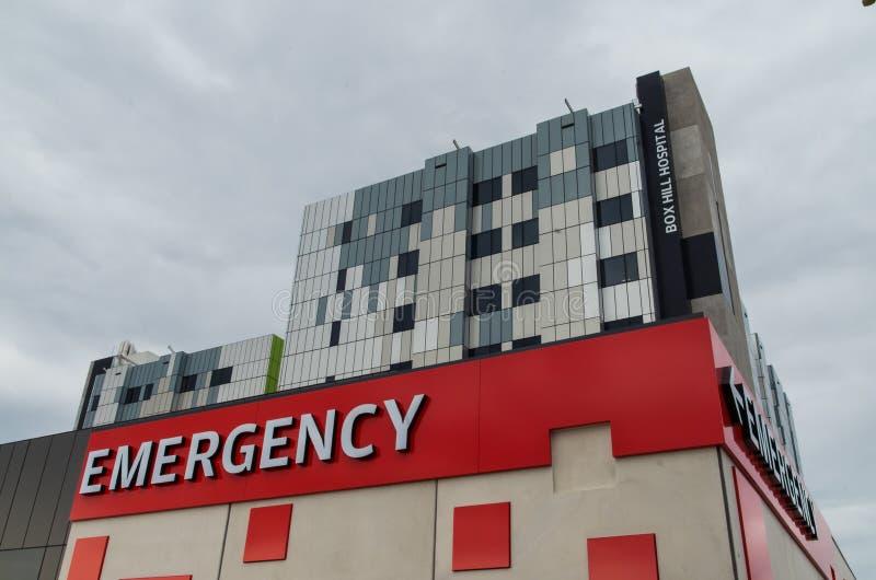 Noodsituatieteken bij het Ziekenhuis van de Doosheuvel royalty-vrije stock foto's