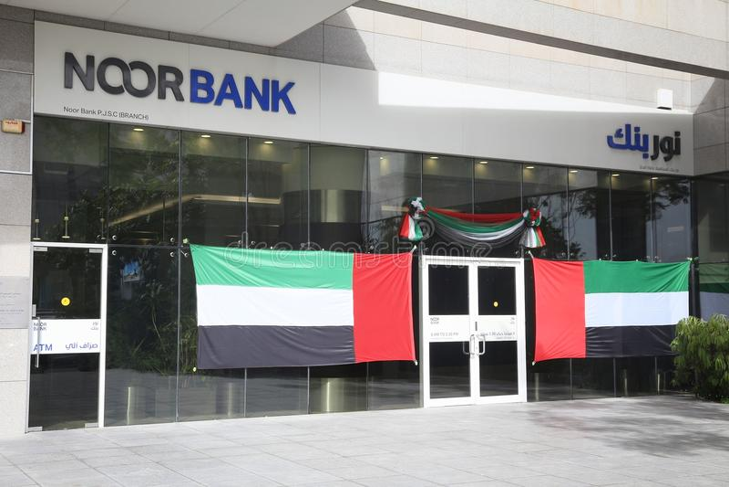 Noor bank Dubaj zdjęcie stock