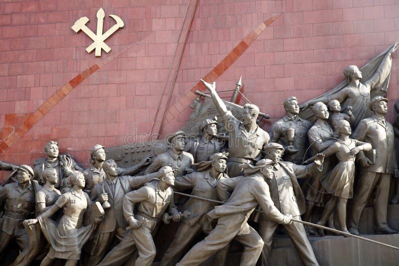 Noord- Korea 2010 royalty-vrije stock afbeelding