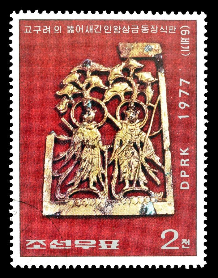 Nordkorea-Programm ?ber Briefmarken lizenzfreies stockfoto