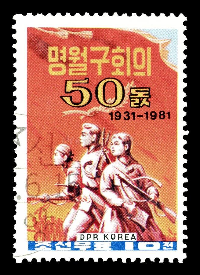 Nordkorea-Programm ?ber Briefmarken stockfotografie