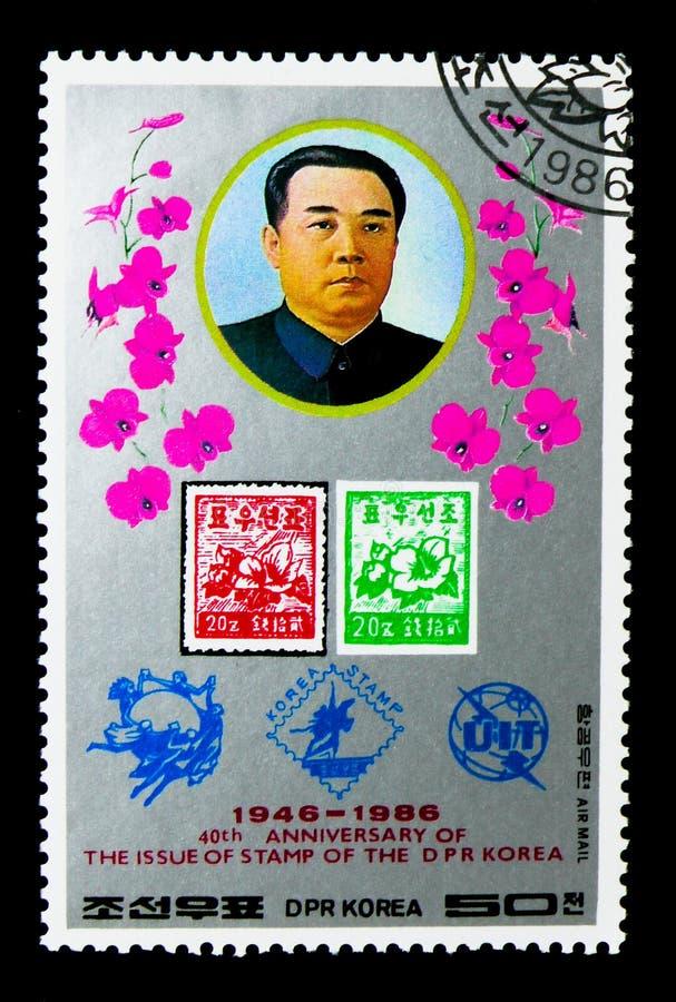 Nordkorea stämplar ingen 1, och 2, den 40th årsdagen av nordkoreanen stämplar serie II, circa 1986 royaltyfri bild