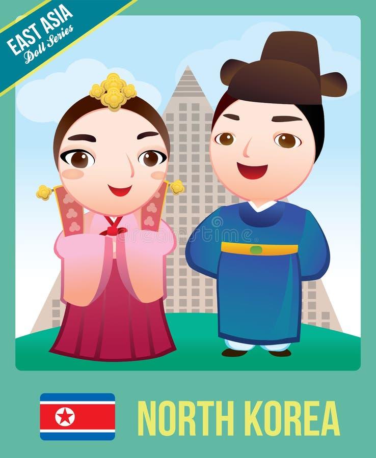 Nordkoreanische Puppe vektor abbildung