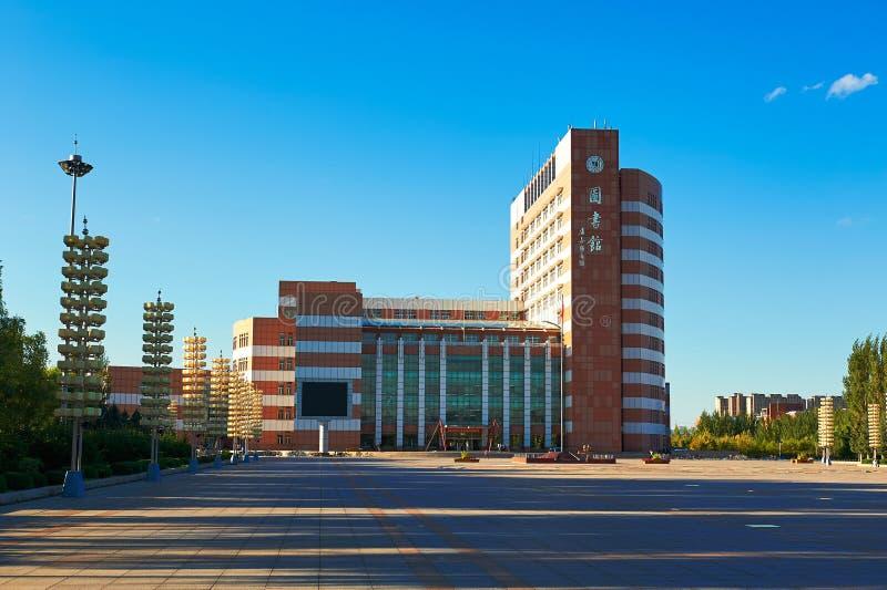 Nordostlig byggnad för oljauniversitetarkiv arkivbilder