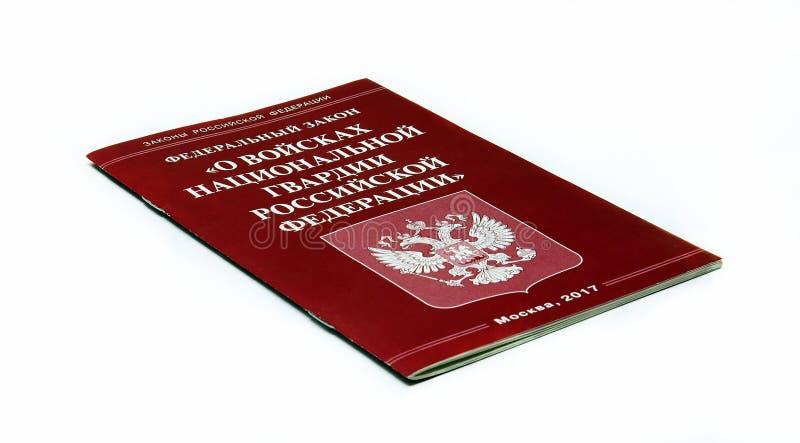 NORIL'SK, RUSSIA - 9 settembre 2017: La legge sulla protezione nazionale della Federazione Russa fotografia stock libera da diritti