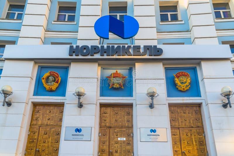 Norilsk,俄罗斯- 2016年7月20日:Nornick 新的徽标 免版税库存图片