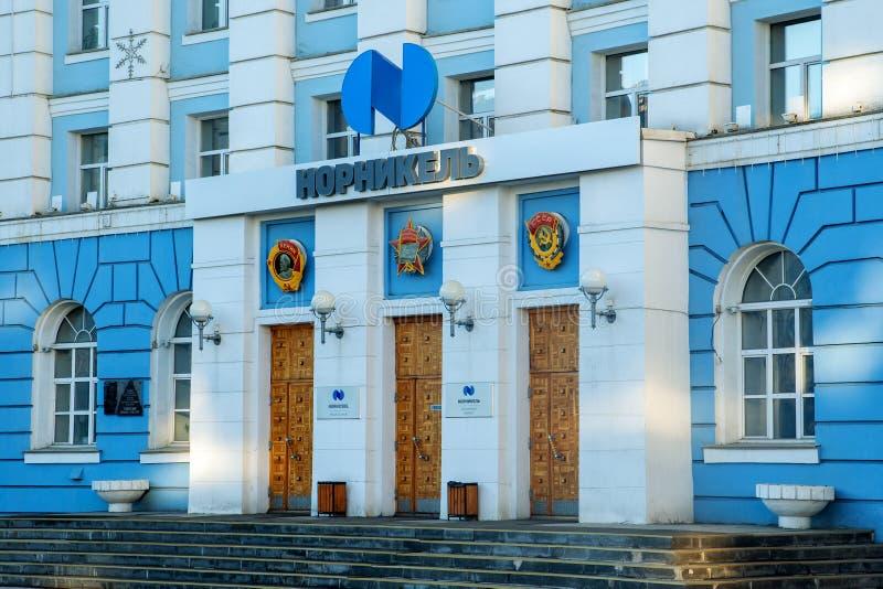 Norilsk, Rosja - 15 czerwca 2017 r.: Nornik Nowe logo fotografia royalty free
