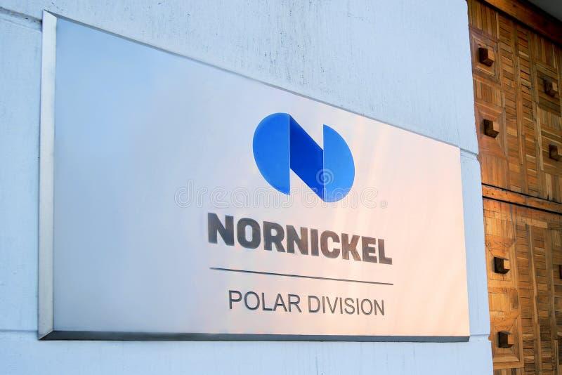 Norilsk, Rosja - 15 czerwca 2017 r.: Nornik Nowe logo obraz royalty free