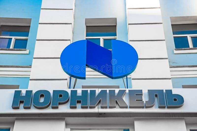 Norilsk, Russie - 15 juin 2017 : Nornick Logo neuf photos stock