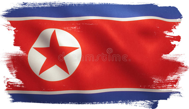 North Korea Flag royalty free illustration