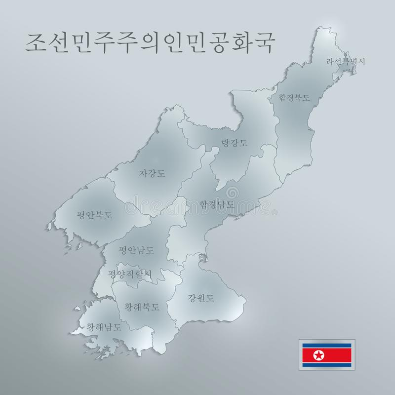 North Korea map and flag separate region, Korean names Hangul fonts, glass blue card 3D. Vector vector illustration