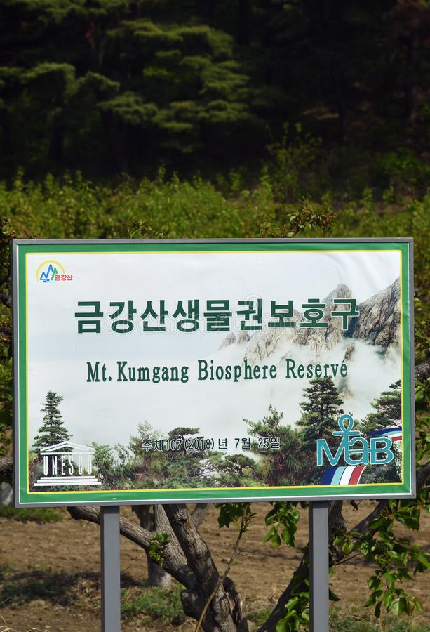 North Korean. The Diamond mountains. Kangwon Province, North Korea - May 4, 2019: Information board welcome to Mt. Kumgang. Mount Kumgang tourist region, special stock photography