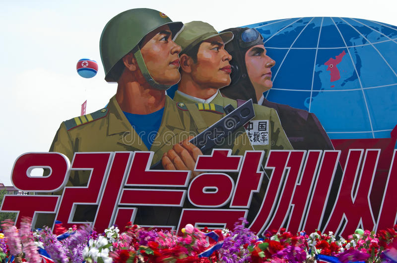 North Korean soldiers placard at the military parade in Pyongyang royalty free stock images