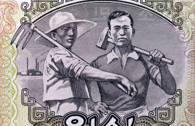 North Korean Worker & Farmer Editorial Image