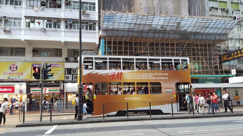 North Point, HK image libre de droits