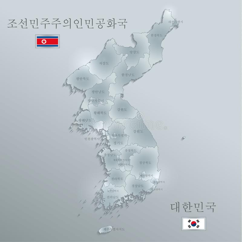 North and South Korea map and flags separate region, Korean names Hangul fonts, glass blue card 3D. Vector royalty free illustration