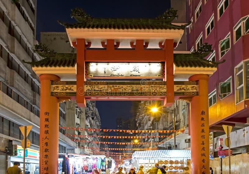 Download Hong Kong Temple Street Kansu Street Entrance Editorial Photography - Image: 103301347