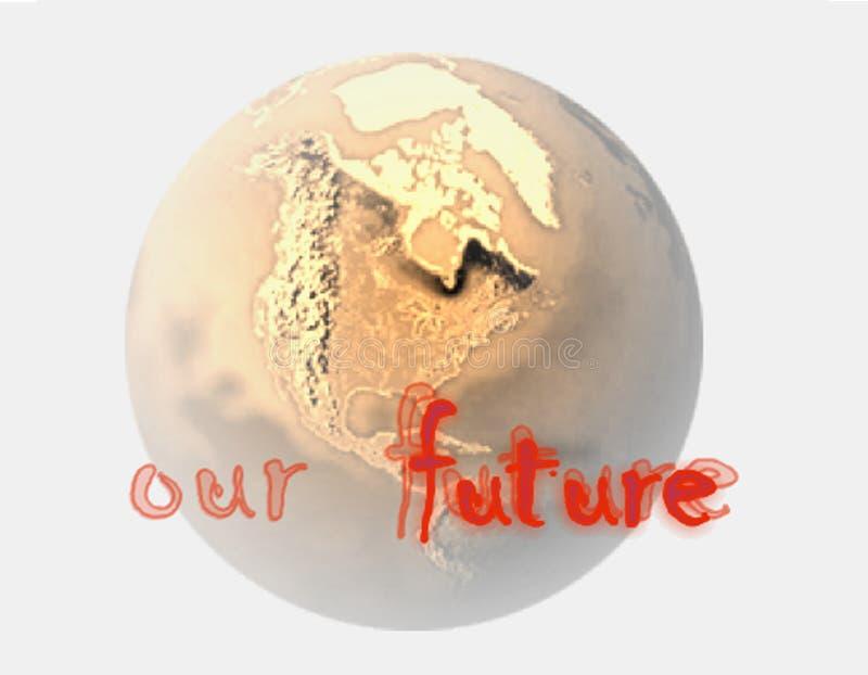 Nosso futuro fotografia de stock