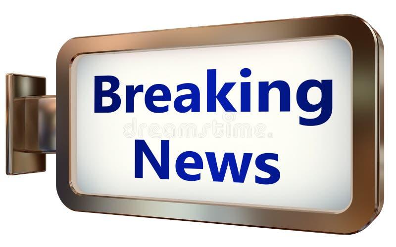 Notícias de última hora no fundo do quadro de avisos ilustração do vetor
