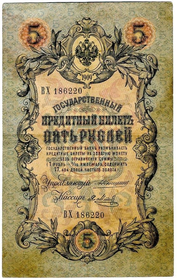Nota de banco de Russsian fotos de stock royalty free
