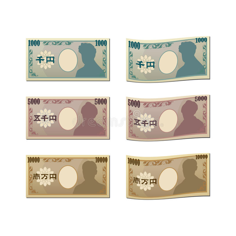 Nota de Japão ilustração do vetor