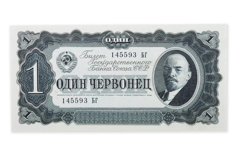 Nota de 1937, não circulada, da antiga URSS, ruble chervonetz, a branco fotos de stock royalty free