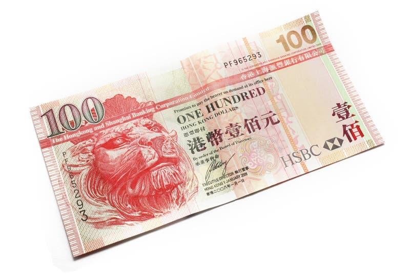 Nota del dólar de Hong-Kong imagenes de archivo