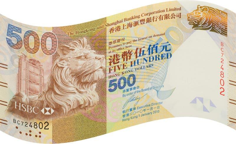 Notas de banco de Hong Kong, cinco cem dólares imagens de stock