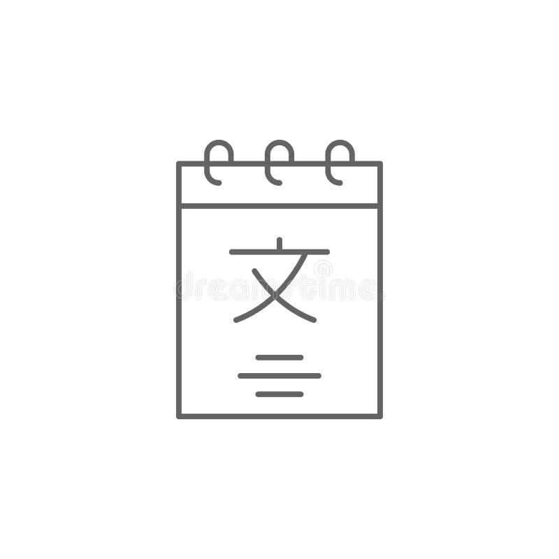 Notas, icono del traductor Elemento del icono del traductor L?nea fina icono para el dise?o y el desarrollo, desarrollo del sitio ilustración del vector